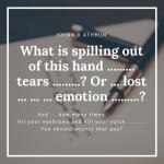 この手から零れるのは………涙………?それとも………失わせた………感情………?